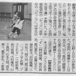 「アスとれきっず」など優勝 スポーツ鬼ごっこ県予選