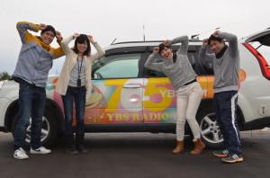 YBSラジオ